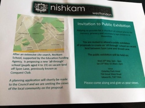 Flyer for Nishkam proposals exhibition 20 and 23 May 2015